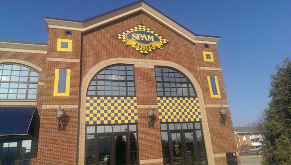 SPAM Museum, Austin, Minnesotta