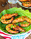 Grilled Whole Prawns with Coconut Tamarind Marinade